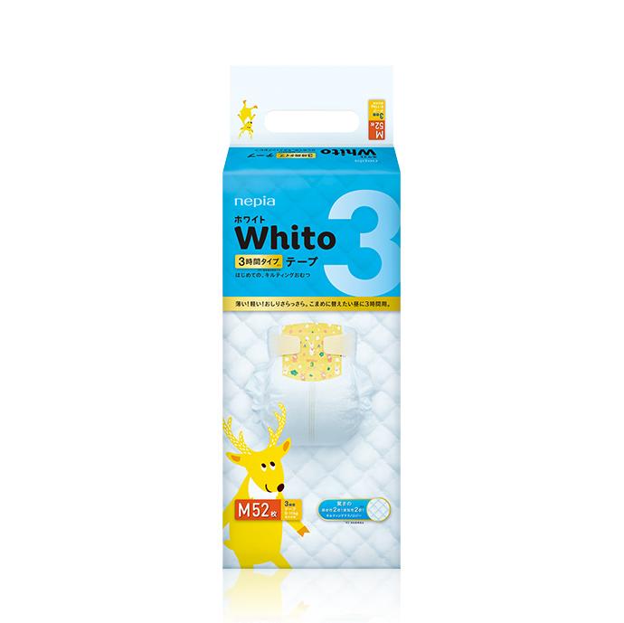 【ケース販売】nepia WhitoテープMサイズ3時間タイプ52枚