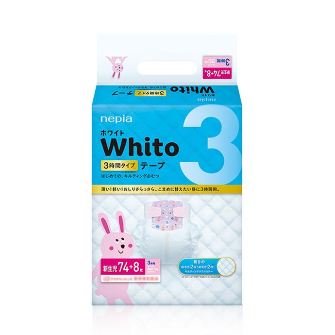 【ケース販売】nepia Whitoテープ新生児用3時間タイプ74+8枚